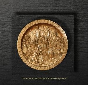 medali11