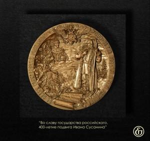 medali22