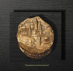 medali33