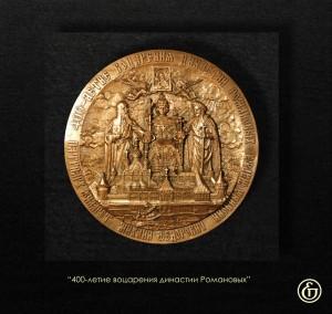 medali44